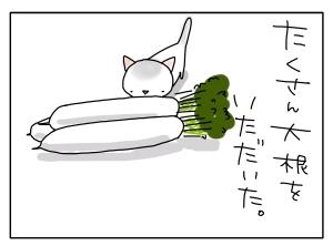 猫と一緒-20110128_01
