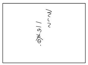 猫と一緒-20100416_15