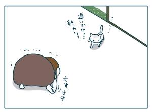 猫と一緒-20090831_13