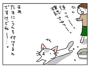 20171027_08