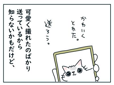 20190924_04