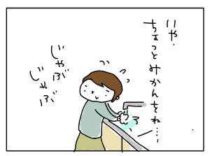 20180106_03