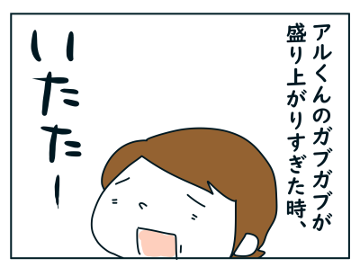 20190827_01