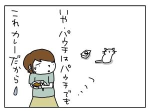 20140826_06