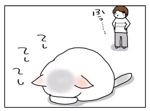 20150324_03