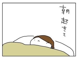 猫と一緒-20111013_01