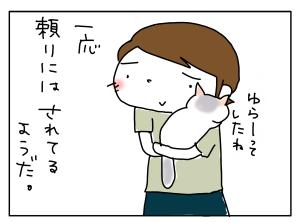 20170810_05