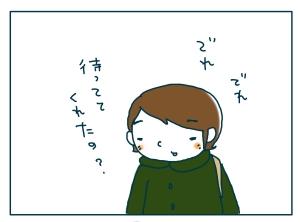 猫と一緒-20090120-02