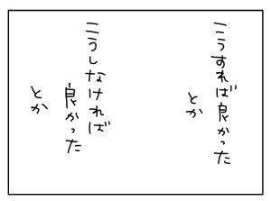 20170428_19