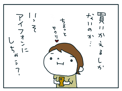 20180829_03