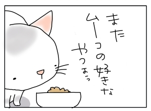 猫と一緒-20110420_08
