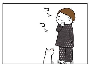 猫と一緒-20100331_09
