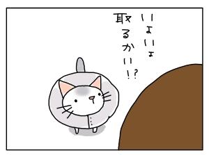 20161213_01