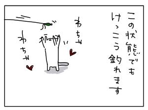 20161029_09