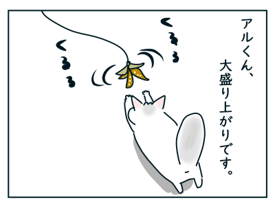 20190727_04