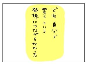 20160122_06
