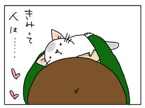 20170518_05