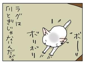 20160724_06