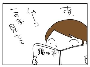 20140114_01