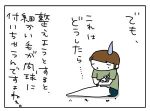 20140604_06