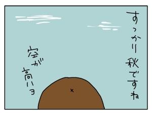 20141014_01