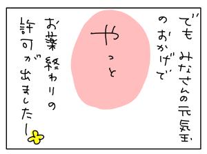 20170921_02