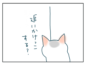 20180517_02