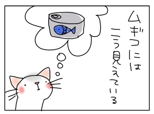 猫と一緒-20121203_03