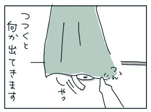 20180621_07