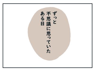 20191030_03