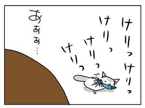 20170605_06