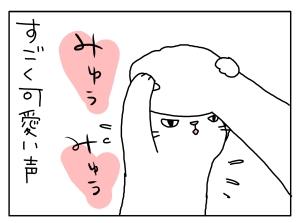 20160923_04