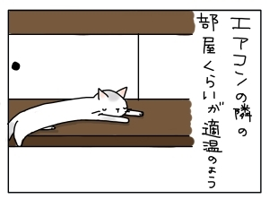 20140812_02