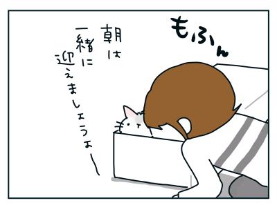 20191015_04