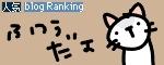 猫と一緒-bannerR20101222