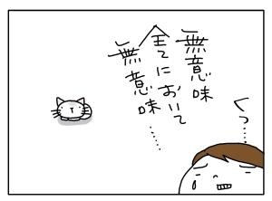 猫と一緒-20120831_14