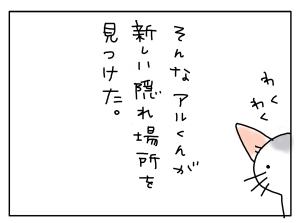 20170210_05