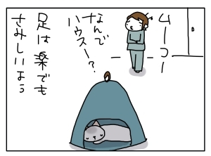 20140411_04