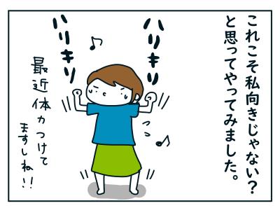 20190908_04