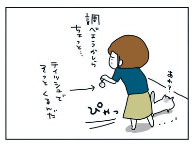 20200816_04