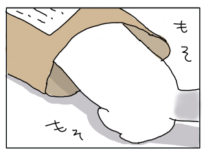 20171113_02