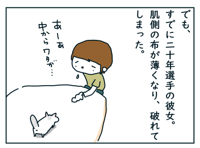 20190725_03