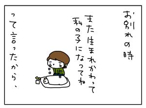 20180320_17