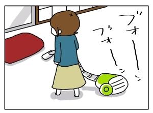 猫と一緒-20130513_03