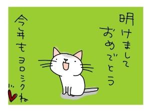 猫と一緒-201120102_01