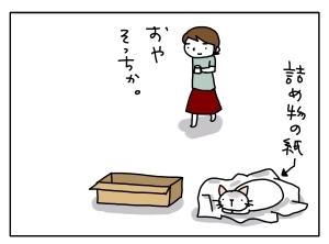 猫と一緒-20120711_04