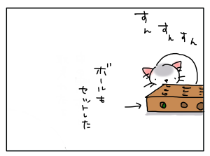 20171221_04