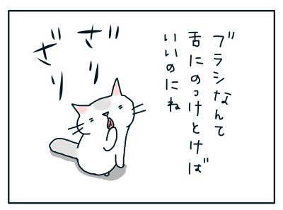 20180921_04