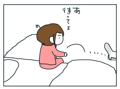 20190331_03