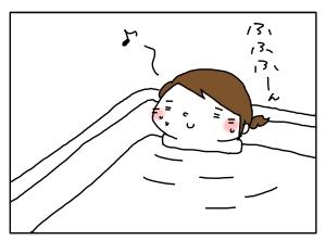 20160609_08